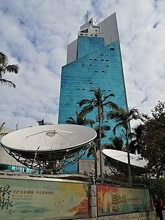 Xiamen Media Group