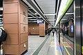 Xilang Station Platform 7 for 2018 12.jpg