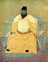 ming dynasty trade