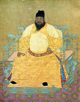 The Xuande Emperor (r. 1425-35); he stated in 1428 that his populace was dwindling due to palace construction and military adventures. But the population was rising under him, a fact noted by Zhou Chen - governor of South Zhili - in his 1432 report to the throne about widespread itinerant commerce. Xuanzong of Ming.jpg