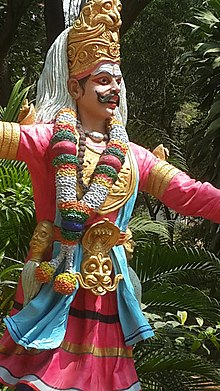 Yakshagana artist's mannequin on display in the Janapada Loka (Folk art museum).jpg