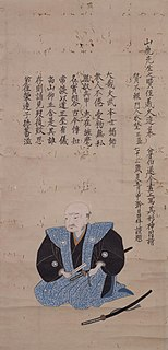 Yamaga Sokō Japanese philosopher