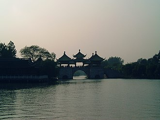 Yangzhou - The Five Pavilion Bridge over Shouxi Lake.