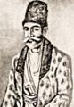Yar Mohammad Khan Alakozai.png
