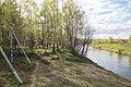 Yaroslavsky District, Yaroslavl Oblast, Russia - panoramio (24).jpg