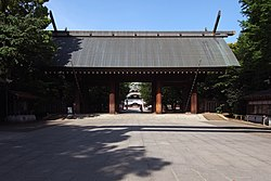 Yasukuni Shrine Sinmon 2010.jpg