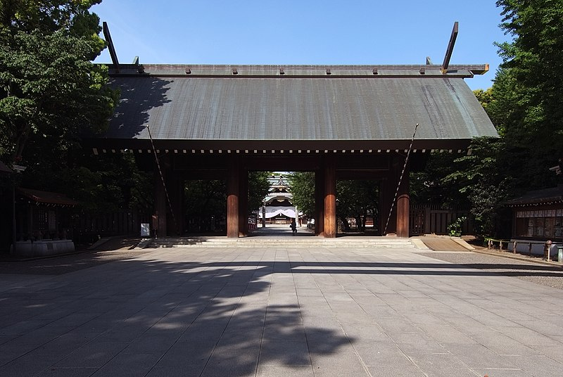 File:Yasukuni Shrine Sinmon 2010.jpg