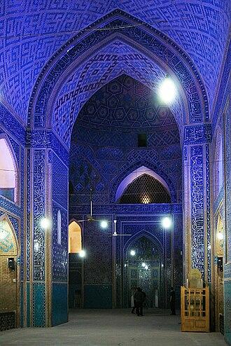 Jameh Mosque of Yazd - Image: Yazd Jameh Mosque interior