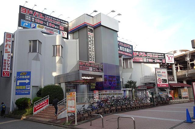 Keikyu Kawasaki Station
