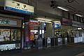 Yonago Station04n4592.jpg