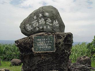Yonaguni, Okinawa - Image: Yonaguni nishi