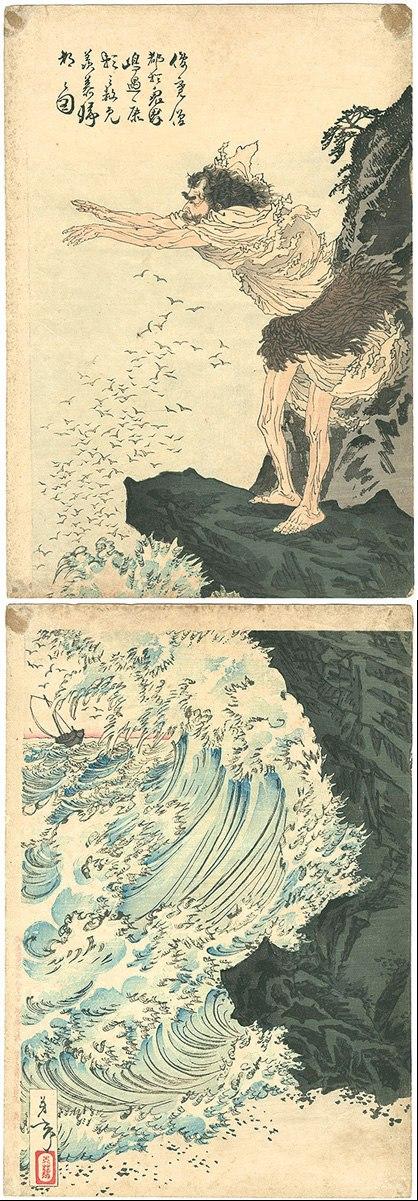 Yoshitoshi-Vertical diptych of the sea-1887.jpeg