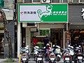 YuLoong Shuanglian Store 20170813.jpg