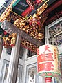 Yueh Hai Ching Temple 9, Mar 06.JPG