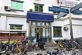 Yuetan Police Station, case department (20201204164211).jpg