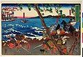 Yukai sanjurokkassen 勇魁三十六合戦 (Courageous Leaders in Thirty-six Battles) (BM 2008,3037.02212).jpg