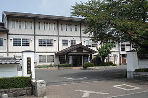 Yūki, Ibaraki - Yūki city hall
