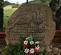 Załęcze Wielkie pomnik poświęcony poległym żolnierzom - kamień 01.05.2011 p.jpg