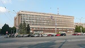 Zaporizhia Regional Administration
