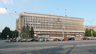 Zaporizhia - Zaporizhia Regional Administration building
