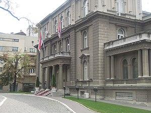 Novi dvor - Northern entrance