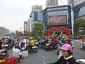 Zhanjiang - Renmin Dadao - P1580451.JPG