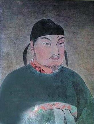 Emperor Zhaozong of Tang - Image: Zhaozong
