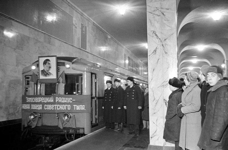 File:ZiS metro station opening 01.01.1943.jpg