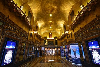 State Theatre (Sydney) - The State Theatre street lobby