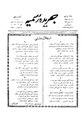 İstiklâl Marşı (Cerîde-i Resmiye).pdf