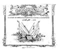İstiklal Marşı Kapak 4.png