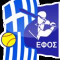 Ελληνική Φίλαθλη Ομοσπονδία Σόφμπολ (Ε.Φ.Ο.Σ.).png