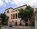 Μουσείο Ιστορίας Πανεπιστημίου Αθηνών 4257.jpg