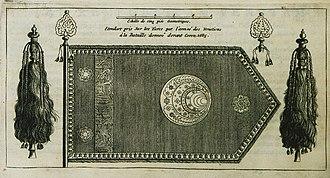 Flags of the Ottoman Empire - Image: Οθωμανικό λάβαρο το οποίο απέσπασαν οι Βενετοί ως τρόπαιο όταν εκ Peeters Jacob 1690