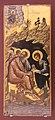 Ο Άγιος Ιωάννης ο Θεολόγος και Πρόχορος - Συλλογή Αγίας Αικατερίνης 7690.jpg