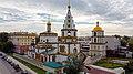 Ансамбль Богоявленского собора вид с воздуха 03.jpg