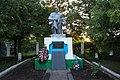 Братська могила радянських воїнів, Підгірне (Старокостянтинівський район).jpg