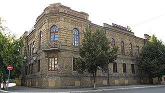 Ukrsotsbank - Image: Будинок Державного Банку (Кременчук) 01