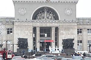 December 2013 Volgograd bombings - Site of the 29 December railway bombing