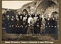 Визит Патриарха Тихона в Серпухов. 2 июня 1924 года.jpg