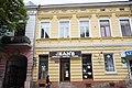 Вулиця В'ячеслава Чорновола11, 61-101-0057.JPG