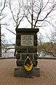 Вінниця, вул. М. Оводова, Пам'ятник на честь перемоги козацьких військ.jpg