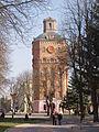 Вінниця водонапорна башта.JPG