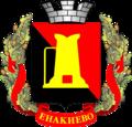 Герб Енакиево с прозрачным фоном.png