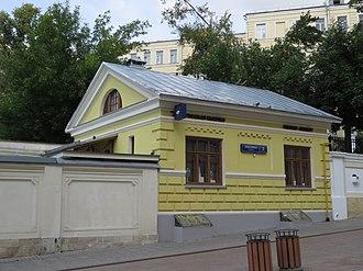 City Estate of N. A. Sumarokov — N. A. Tyuliaeva - Outbuilding (lodge)