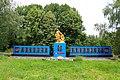 Дашківці, Пам'ятник 310 воїнам – односельчанам загиблим на фронтах ВВВ, в центрі села.jpg