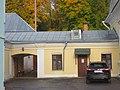 Дом усадьбы Борисовой (2).jpg