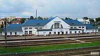 Жлезнодорожный вокзал Столбцы.jpg
