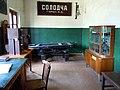 Комната дежурного по вокзалу (реставрация эпохи 50-х годов) - panoramio.jpg
