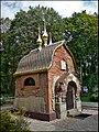 Красногорск. У Знаменской церкви - panoramio (1).jpg